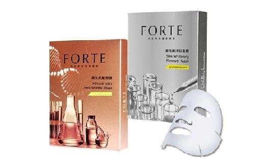 Facial Masks Cartoning machine