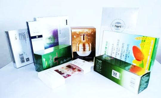 Cosmetics carton box packing machine