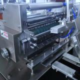 Film Wrapping Machine BT-2000L
