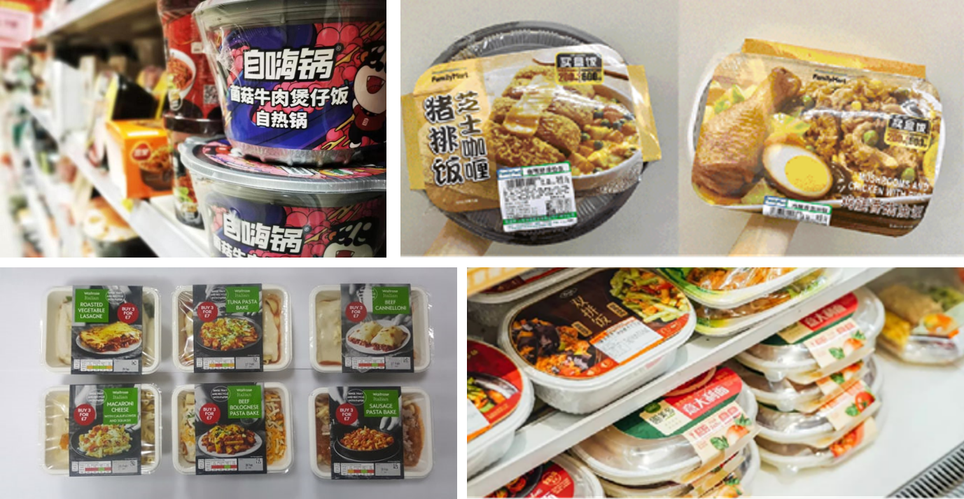 examples of instant food packaging