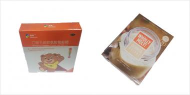 Sample carton wrapping